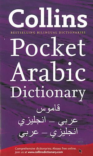 Collins Arabic Dictionary Pocket Edition af Collins Dictionaries