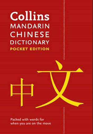 Bog, paperback Collins Mandarin Chinese Dictionary af Collins Dictionaries