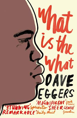What is the What af Dave Eggers