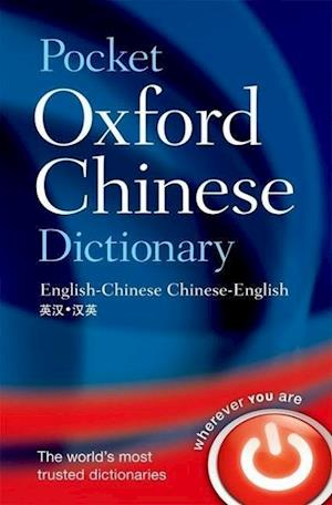 Pocket Oxford Chinese Dictionary af Martin H Manser, Oxford Dictionaries, Wang Liangbi