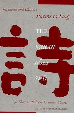 Japanese and Chinese Poems to Sing af Stephen Addiss, J. Thomas Rimer, Jinichi Konishi