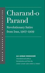 Charand-O Parand (World Thought in Translation)