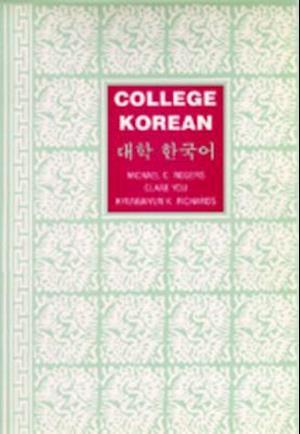 College Korean af Clare You