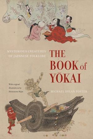 The Book of Yokai af Michael Dylan Foster