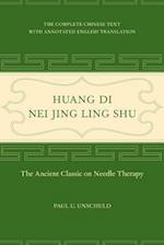 Huang Di Nei Jing Ling Shu