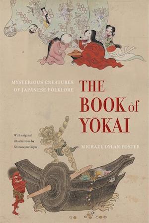 Book of Yokai af Michael Dylan Foster