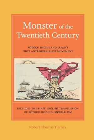 Monster of the Twentieth Century af Robert Thomas Tierney
