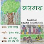 Bargad(hindi) af Subhash Kommuru