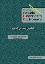 Lingualism Alphabetical Arabic Learner's Dictionary af Matthew Aldrich