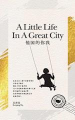 A Little Life in a Great City