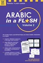 Arabic in a Flash (Tuttle Flash Cards, nr. 2)