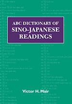 ABC Dictionary of Sino-Japanese Readings (ABC Chinese Dictionary Series)