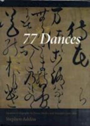 77 Dances af Stephen Addiss