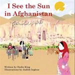 I See the Sun in Afghanistan (I See the Sun)