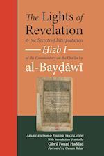 The Lights of Revelation and the Secrets of Interpretation