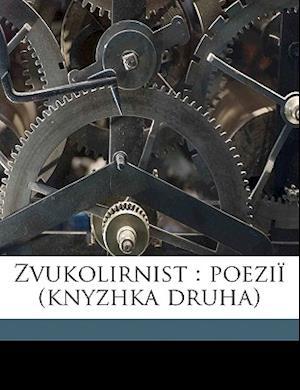 Zvukolirnist af Klym Polishchuk