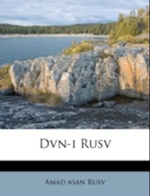 Dvn-I Rusv af Amad Asan Rusv