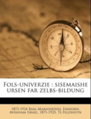 Fols-Univerzie af Ts Feldsheyn