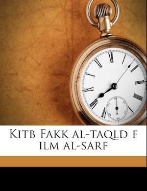 Kitb Fakk Al-Taqld F ILM Al-Sarf af Jabr Ma, Blus Khl