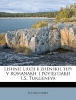 Lishnie Liudi I Zhenskie Tipy V Romanakh I Poviestiakh I.S. Turgeneva af K. Chernyshev