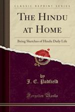 The Hindu at Home