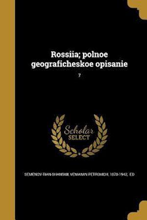 Bog, paperback Rossi I A; Polnoe Geograficheskoe Opisani E; 7