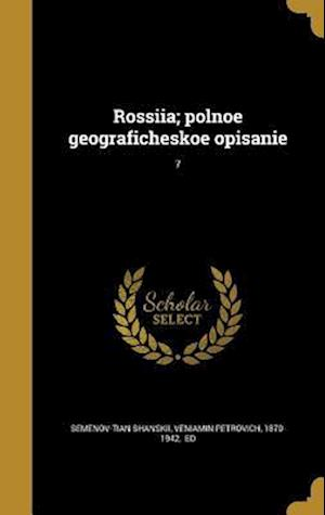 Bog, hardback Rossi I A; Polnoe Geograficheskoe Opisani E; 7