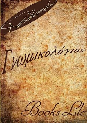 Bog, paperback Gnomicologion af Thanos Papathanassiou