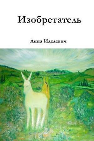 Inventor / ____________ af Anna /. ____ Idelevich