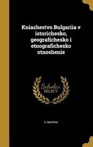 Bog, hardback Kni Azhestvo Bu Lgarii A V Istorichesko, Geografichesko I Etnografichesko Otnoshenie af G. Dimitrov