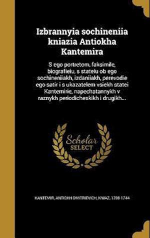 Bog, hardback Izbrannyia Sochineniia Kniazia Antiokha Kantemira