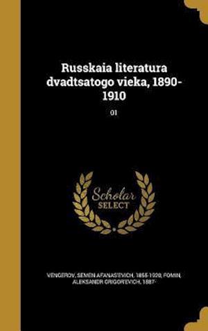 Bog, hardback Russkaia Literatura Dvadtsatogo Vieka, 1890-1910; 01