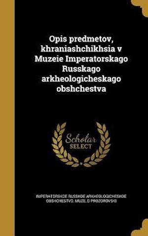 Bog, hardback Opis Predmetov, Khraniashchikhsia V Muzeie Imperatorskago Russkago Arkheologicheskago Obshchestva af D. Prozorovski