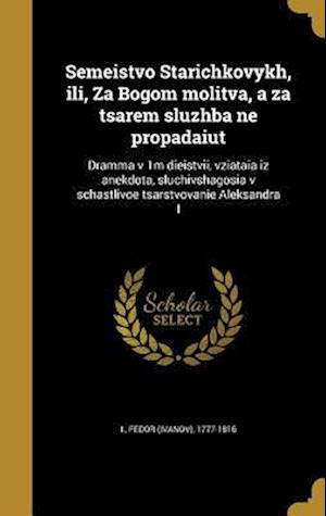Bog, hardback Semeistvo Starichkovykh, Ili, Za Bogom Molitva, a Za Tsarem Sluzhba Ne Propadaiut