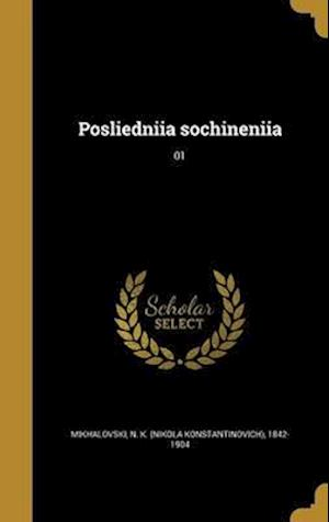 Bog, hardback Posliedniia Sochineniia; 01