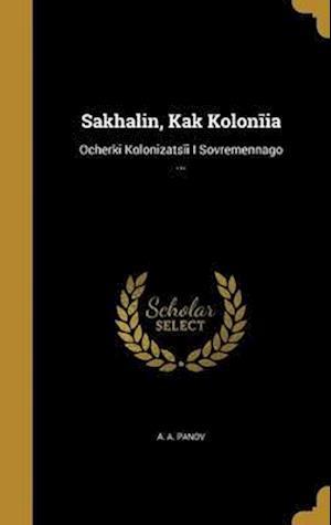 Bog, hardback Sakhalin, Kak Kolon I a