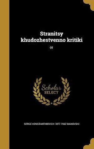 Bog, hardback Stranitsy Khudozhestvenno Kritiki; 01 af Serge Konstantinovich 1877-196 Makovski