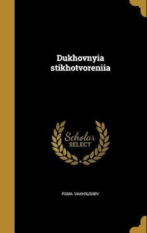 Bog, hardback Dukhovnyia Stikhotvoreniia af Foma Vakhrushev
