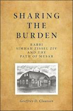 Sharing the Burden (S U N Y Series in Contemporary Jewish Thought)