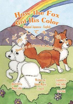 How the Fox Got His Color Bilingual Japanese English af Adele Marie Crouch