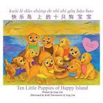 Ten Little Puppies of Happy Island
