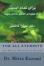 For All Eternity af Dr Mitra Kazemi