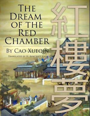 Dream of the Red Chamber af Cao Xueqin