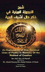 An Explanation of One Hundred Lines of Poetry in Memory of the Noblest of Creation