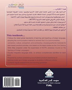As-Salaamu 'Alaykum Textbook Part Three af MR Jameel Yousif Al Bazili, MR Abduljaleel Yousif Ahmed, MR Mokhtar Hamood Al Hammadi
