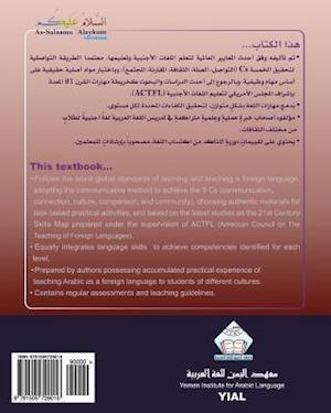 As-Salaamu 'Alaykum Textbook Part Two af MR Mabkhoot Mohammed Al-Ezzi, MR Jameel Yousif Al Bazili, MR Ahmed Mohsin Al Atam