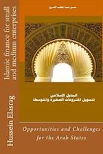Islamic Finance for Small and Medium Enterprises af Hussein Elasrag