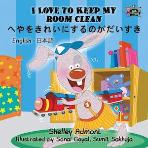 Bog, paperback I Love to Keep My Room Clean af Shelley Admont, S. a. Publishing