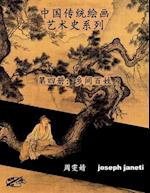 China Classic Paintings Art History Series - Book 4
