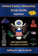 U.S. Citizenship Study Guide - Japanese